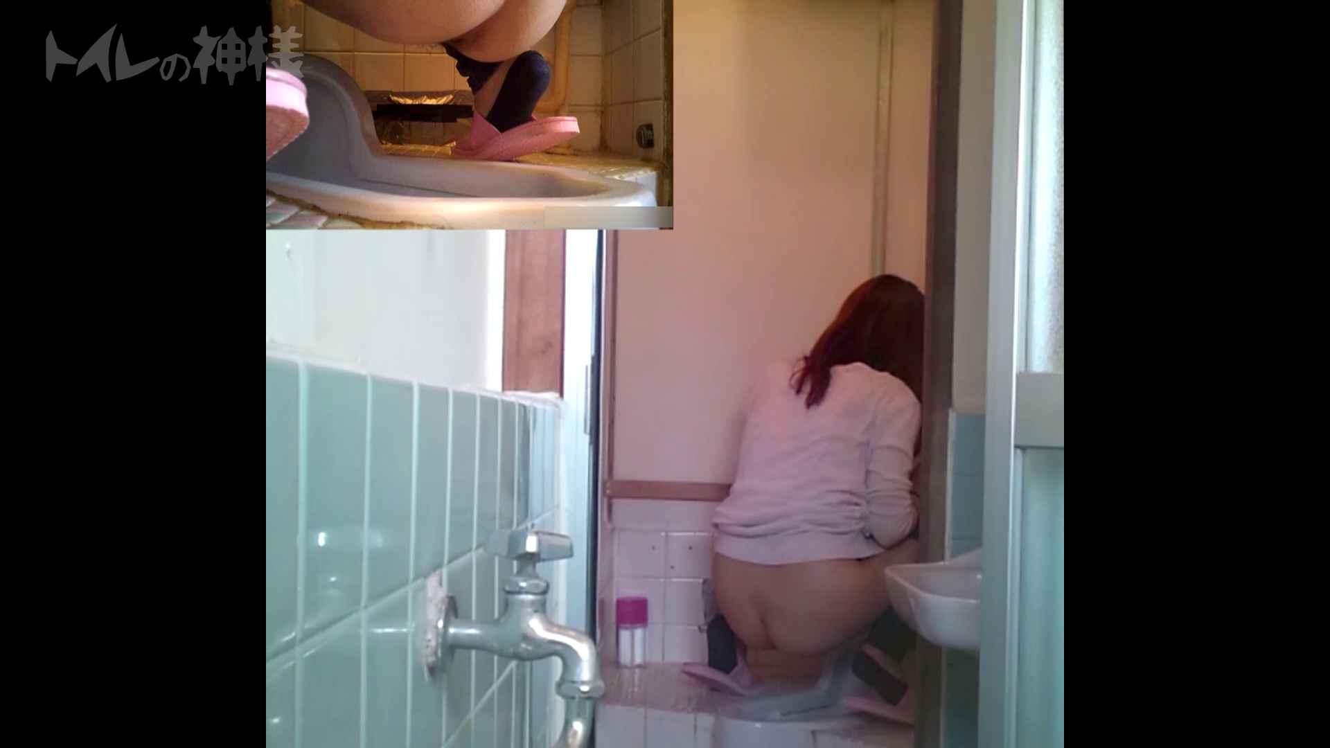 トイレの神様 Vol.07 検尿カップを持って・・・。 OLハメ撮り  28Pix 14