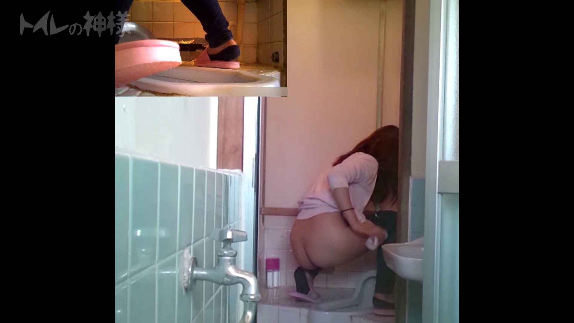 トイレの神様 Vol.07 検尿カップを持って・・・。 OLハメ撮り  28Pix 16