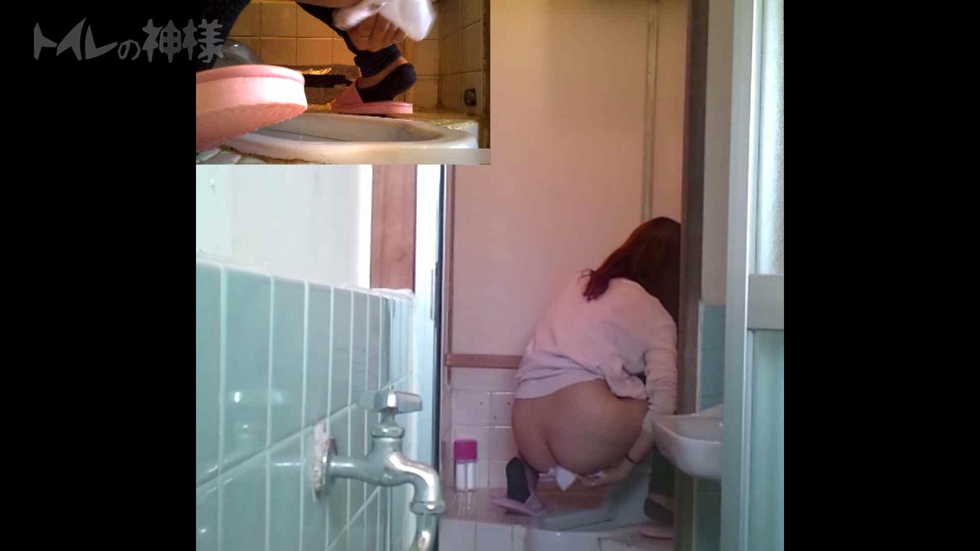 トイレの神様 Vol.07 検尿カップを持って・・・。 OLハメ撮り  28Pix 18