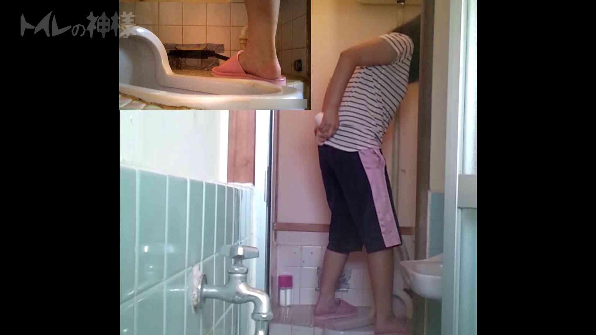 トイレの神様 Vol.07 検尿カップを持って・・・。 OLハメ撮り  28Pix 21