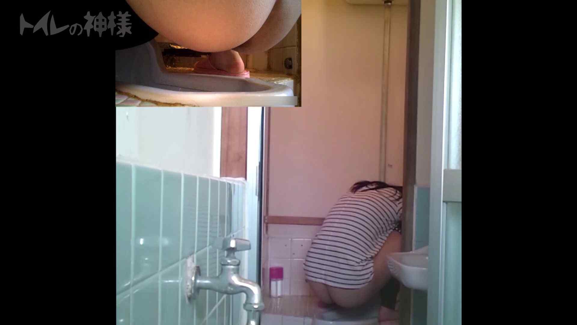 トイレの神様 Vol.07 検尿カップを持って・・・。 OLハメ撮り  28Pix 23