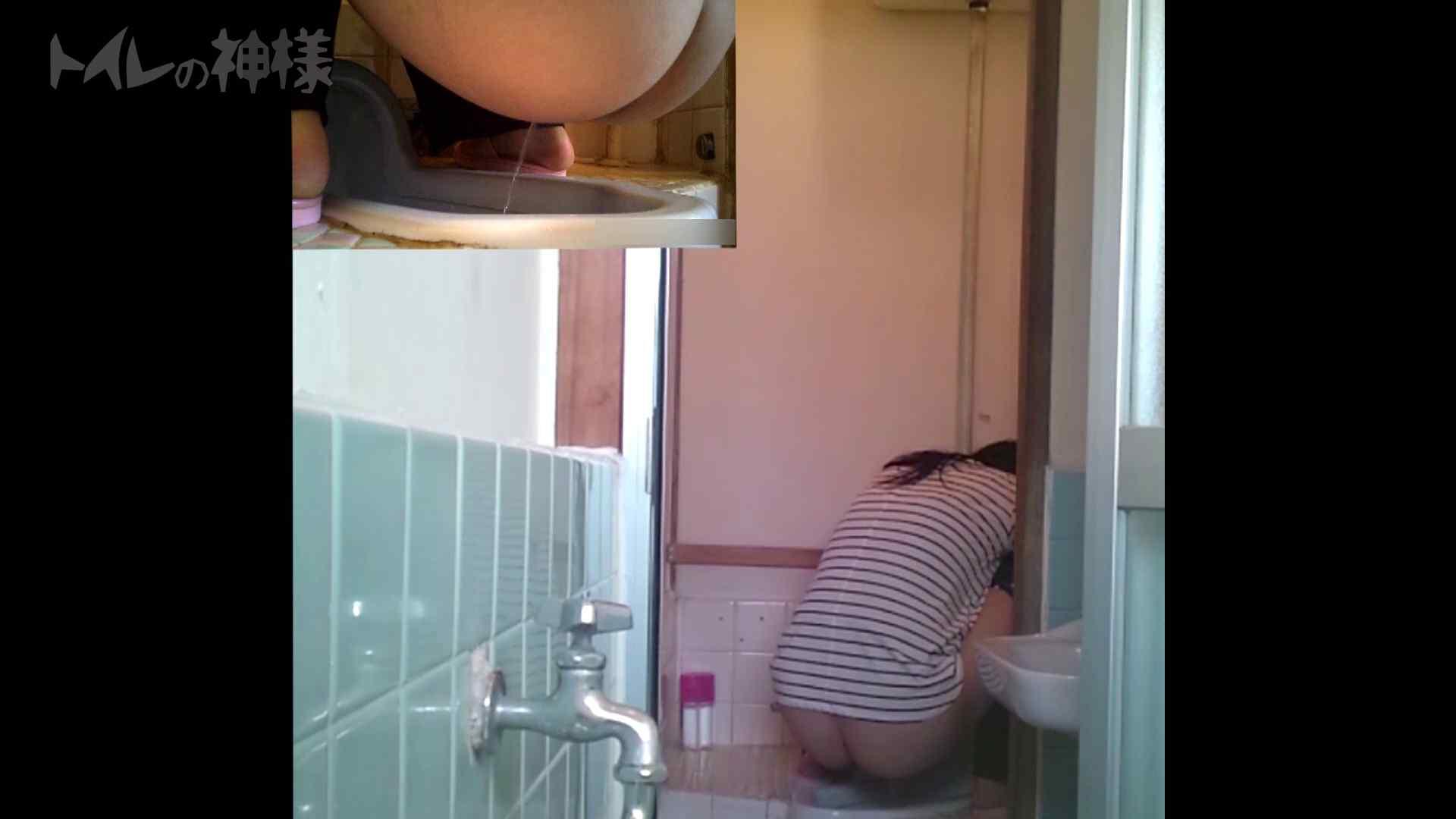 トイレの神様 Vol.07 検尿カップを持って・・・。 OLハメ撮り  28Pix 28