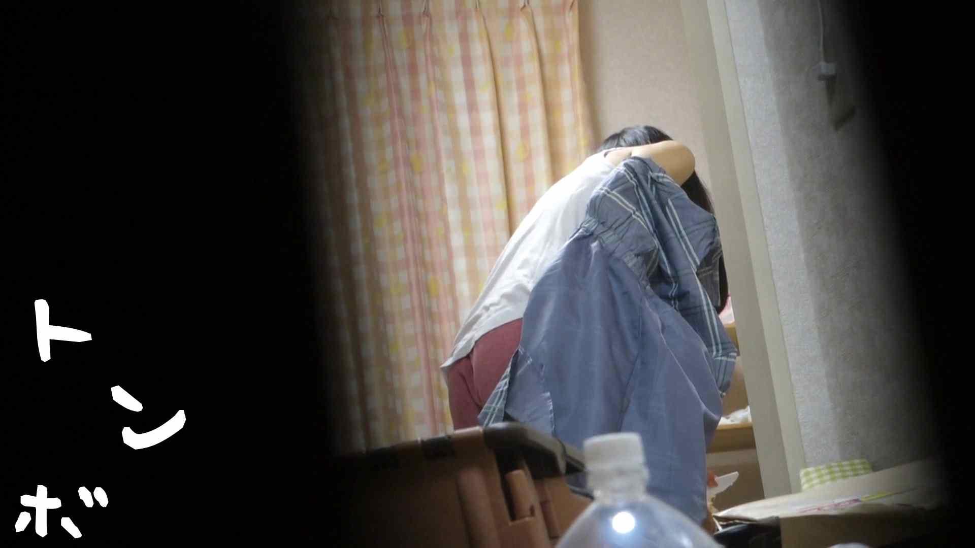 リアル盗撮 現役女子大生の私生活③ 潜入シリーズ  83Pix 4