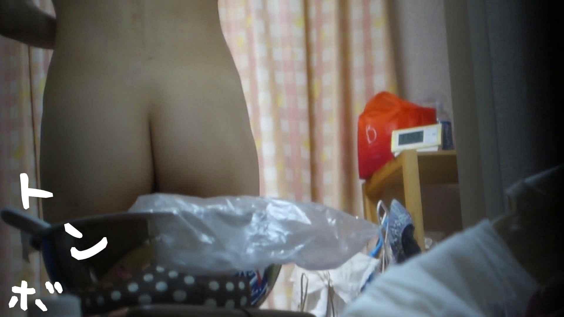 リアル盗撮 現役女子大生の私生活③ 潜入シリーズ  83Pix 60