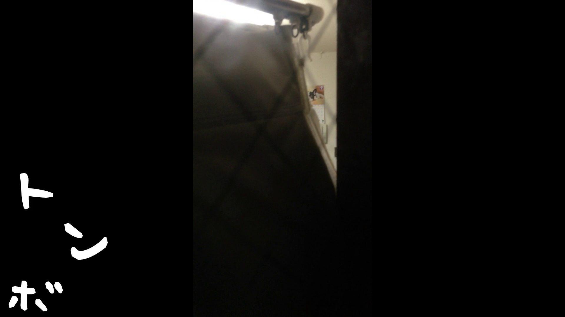 【リアル盗撮】元ジュディマリのYIUKI似 某歌手丸秘ヌード 潜入シリーズ  71Pix 36