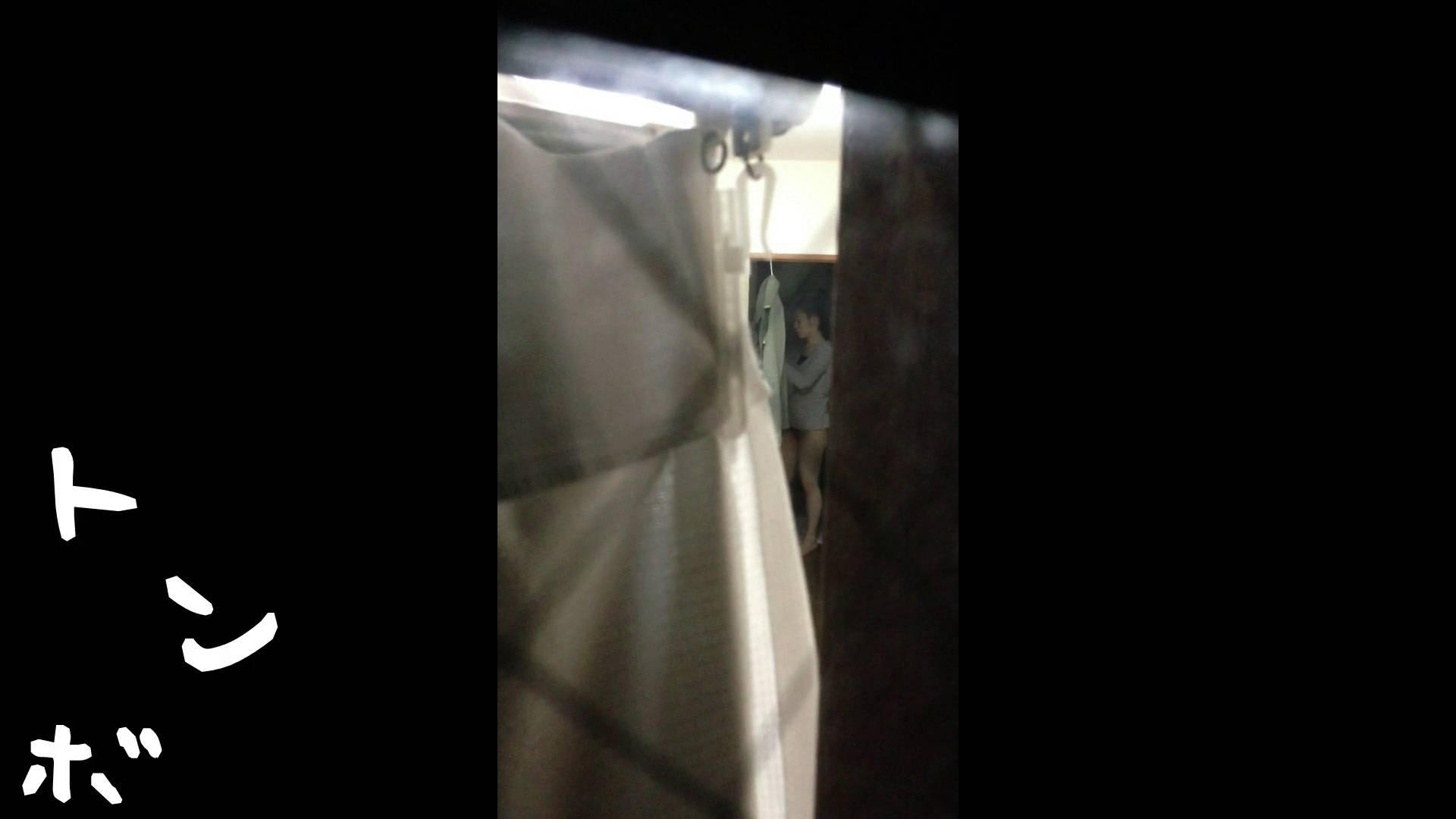 【リアル盗撮】元ジュディマリのYIUKI似 某歌手丸秘ヌード 潜入シリーズ  71Pix 50
