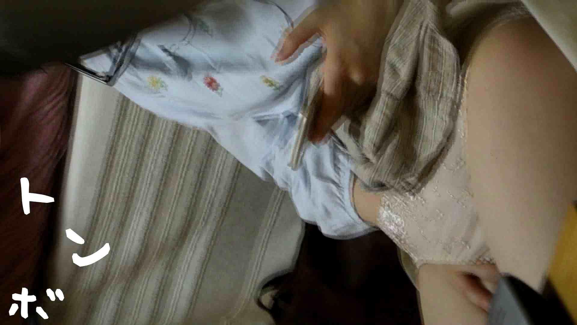 リアル盗撮 作家志望J子 プライベートオナニー 高画質  62Pix 37