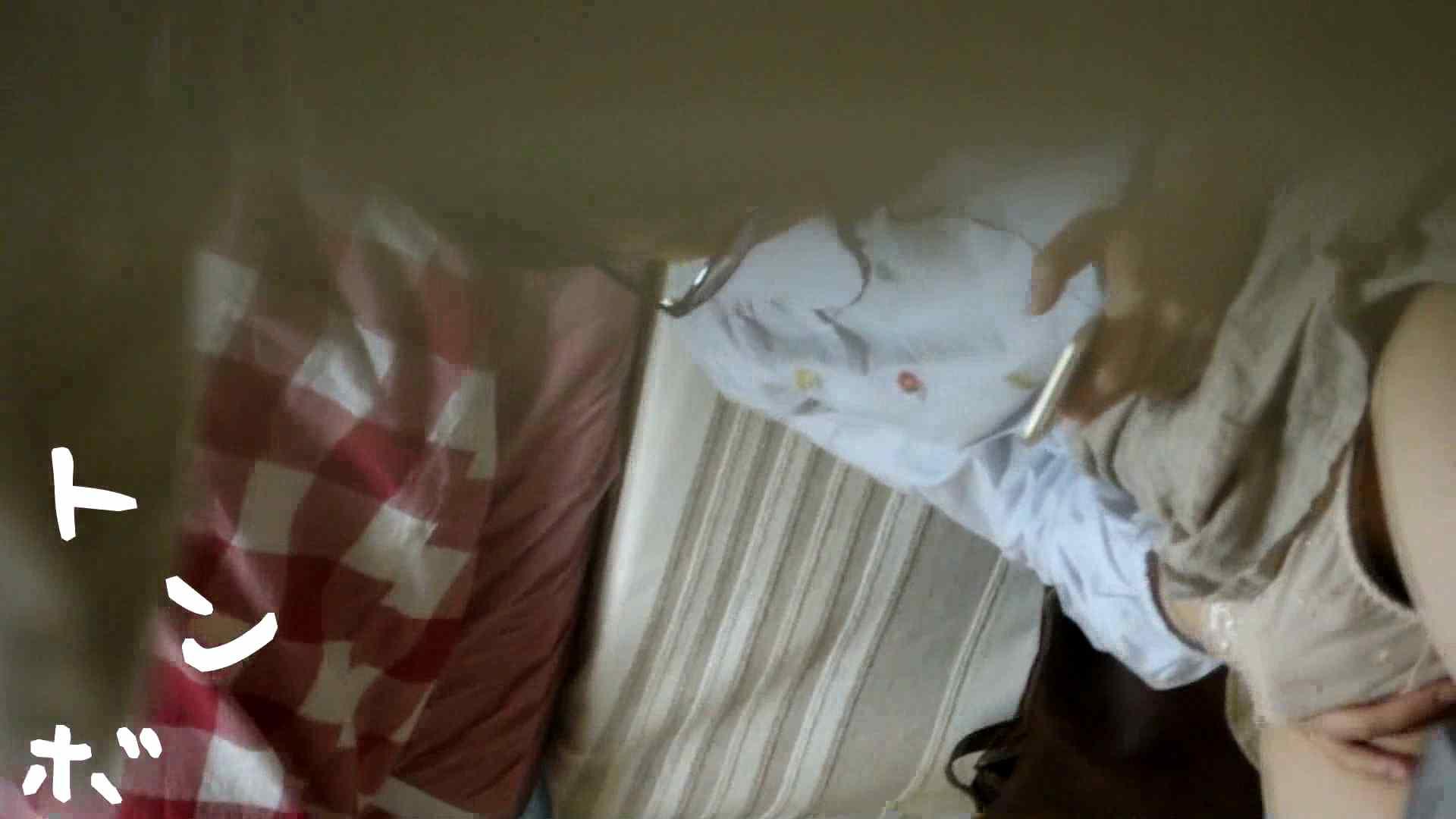 リアル盗撮 作家志望J子 プライベートオナニー 高画質  62Pix 61
