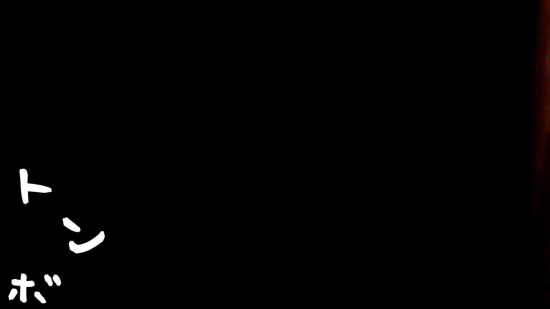 リアル盗撮 美人女市女末の入浴(女市 OL編) 高画質  50Pix 34