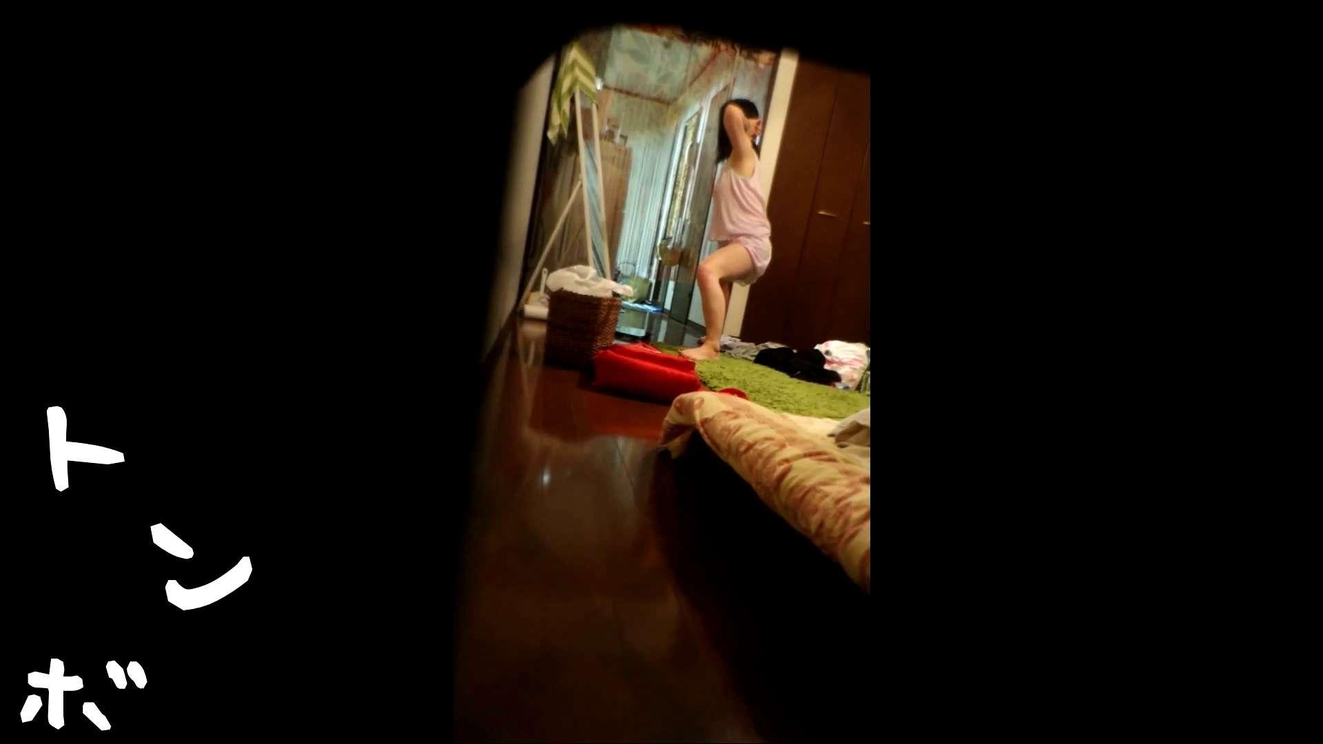 リアル盗撮 むっちりお女市さんの私生活ヌード 潜入シリーズ  50Pix 1