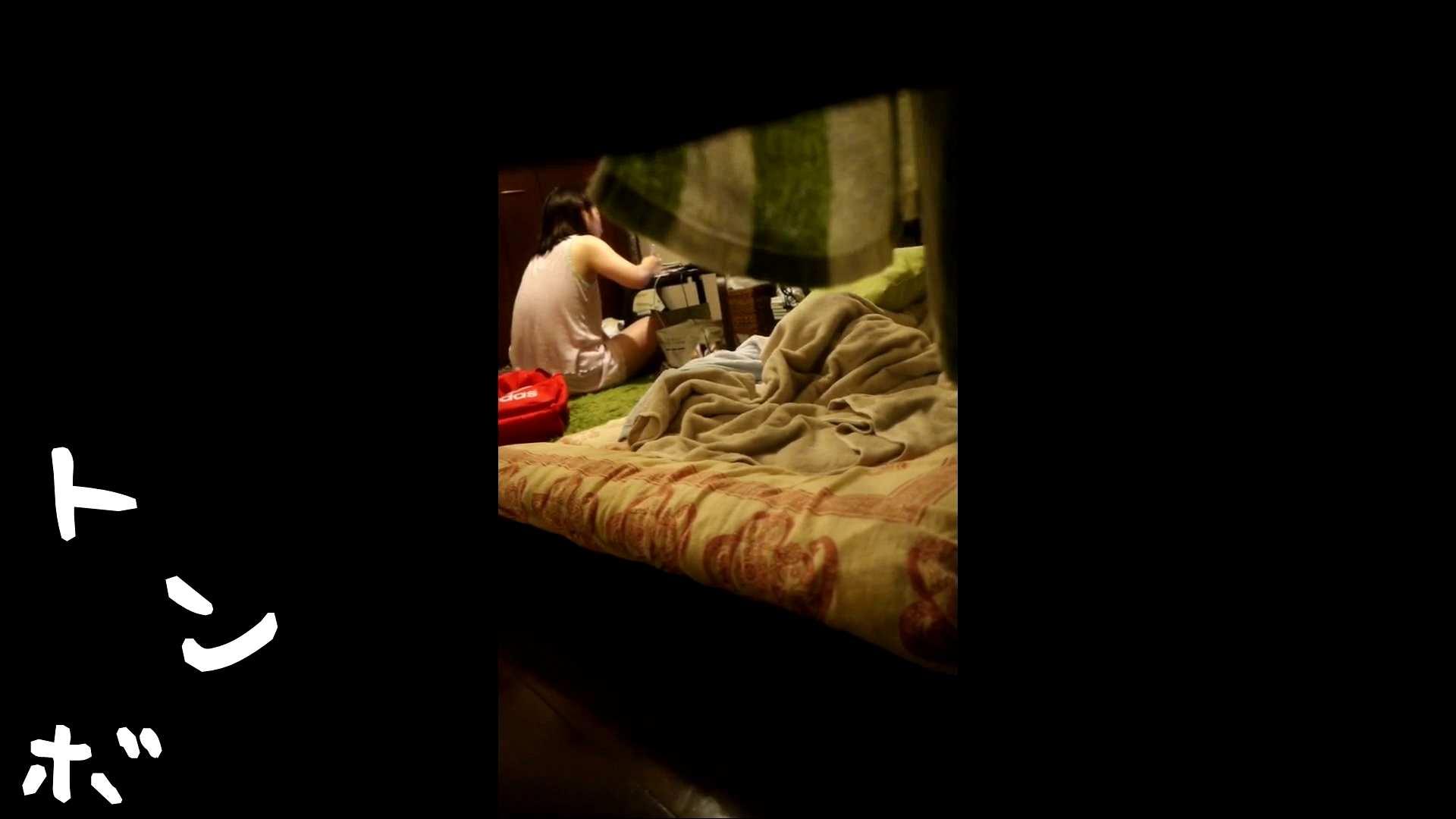 リアル盗撮 むっちりお女市さんの私生活ヌード 潜入シリーズ  50Pix 20