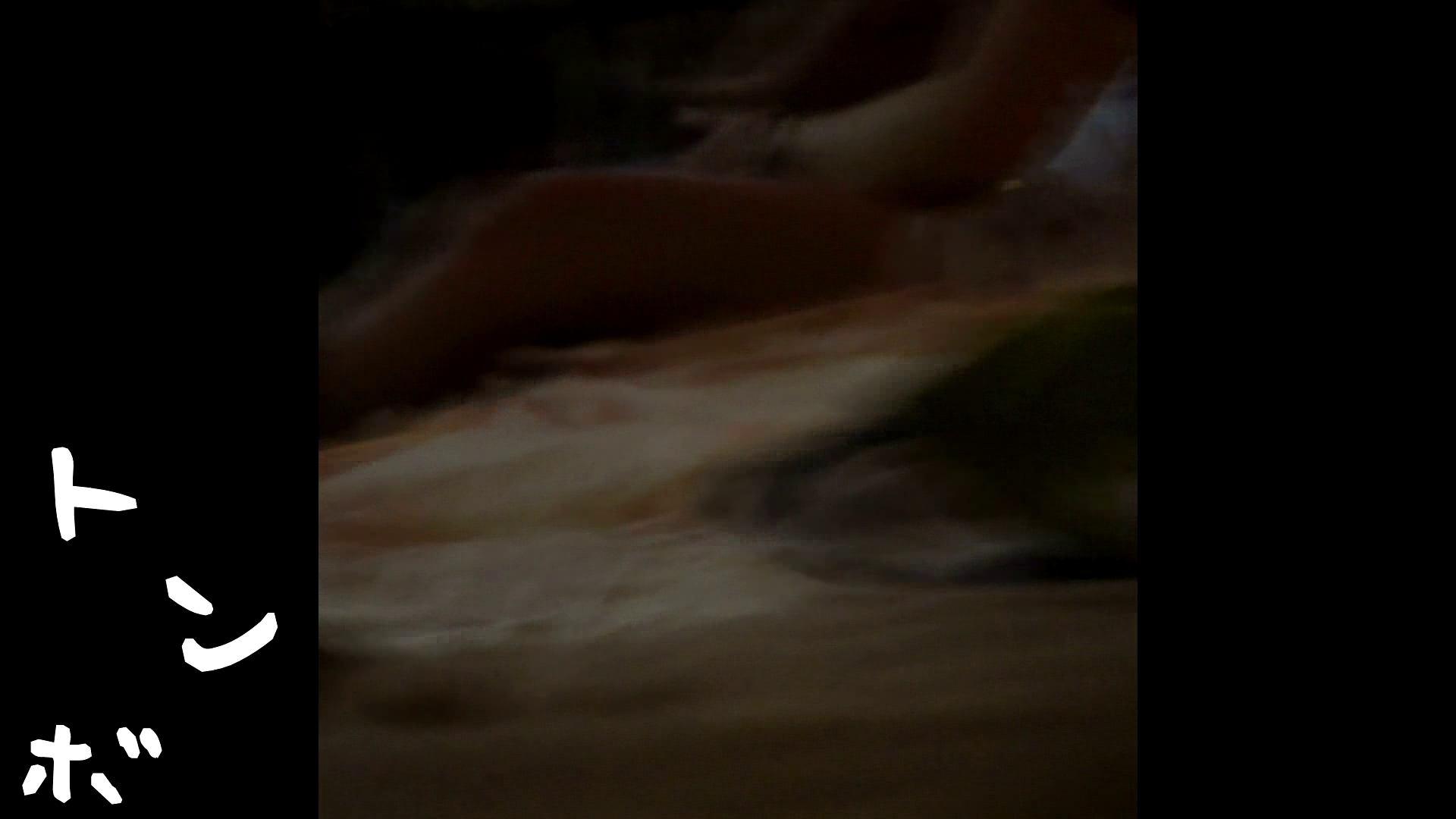 リアル盗撮 むっちりお女市さんの私生活ヌード 潜入シリーズ  50Pix 22