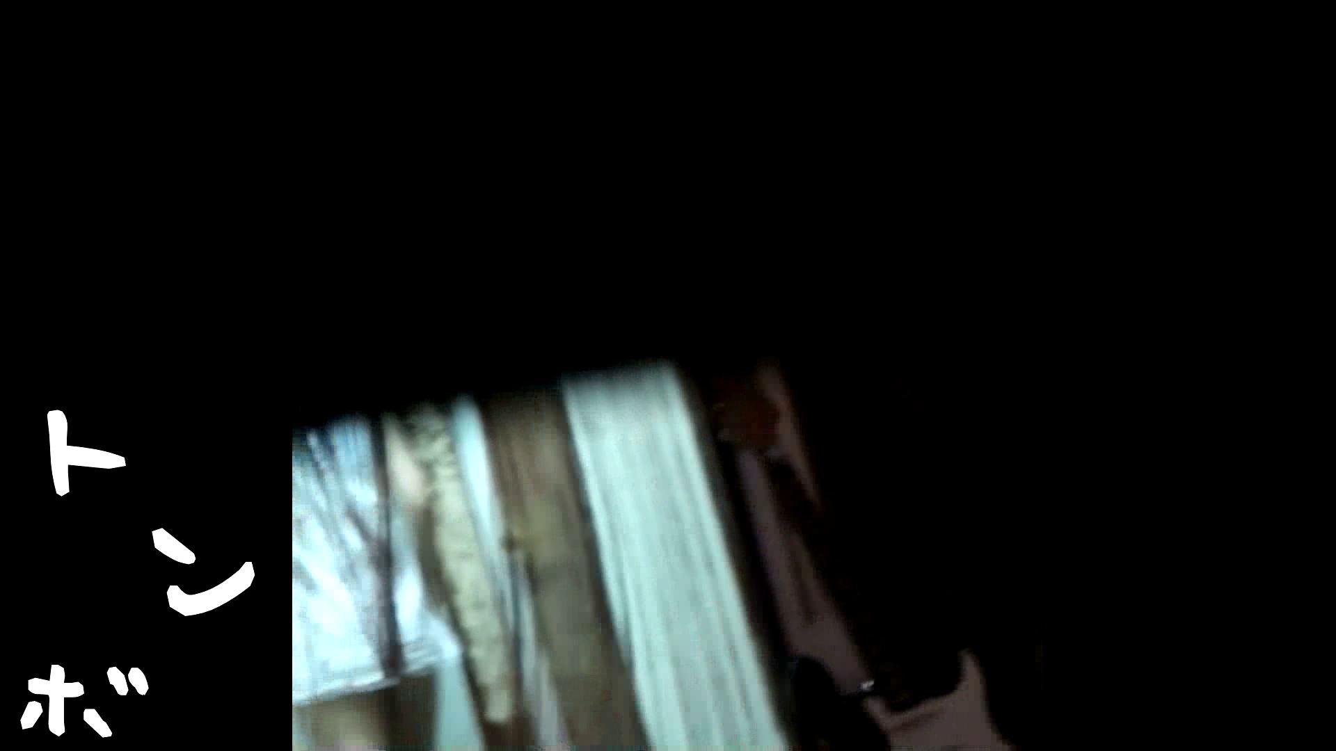 リアル盗撮 むっちりお女市さんの私生活ヌード 潜入シリーズ  50Pix 24