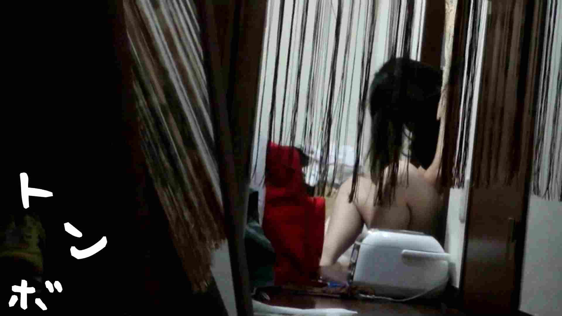 リアル盗撮 むっちりお女市さんの私生活ヌード 潜入シリーズ  50Pix 26