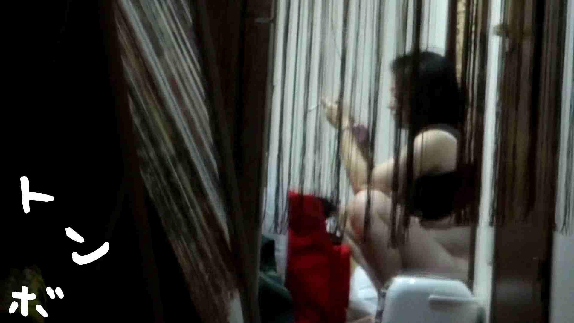 リアル盗撮 むっちりお女市さんの私生活ヌード 潜入シリーズ  50Pix 33