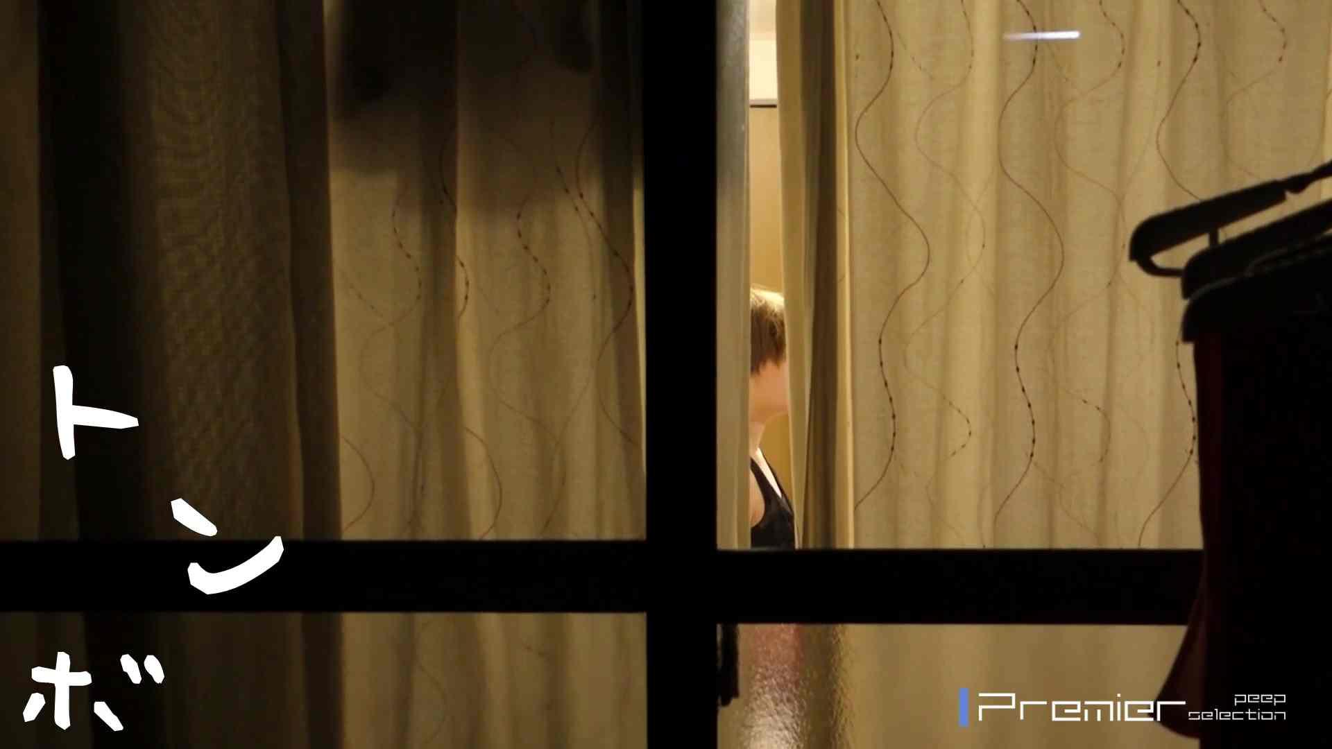 美女達の私生活に潜入!就活中体育大学生の裸と私生活 潜入シリーズ  78Pix 3