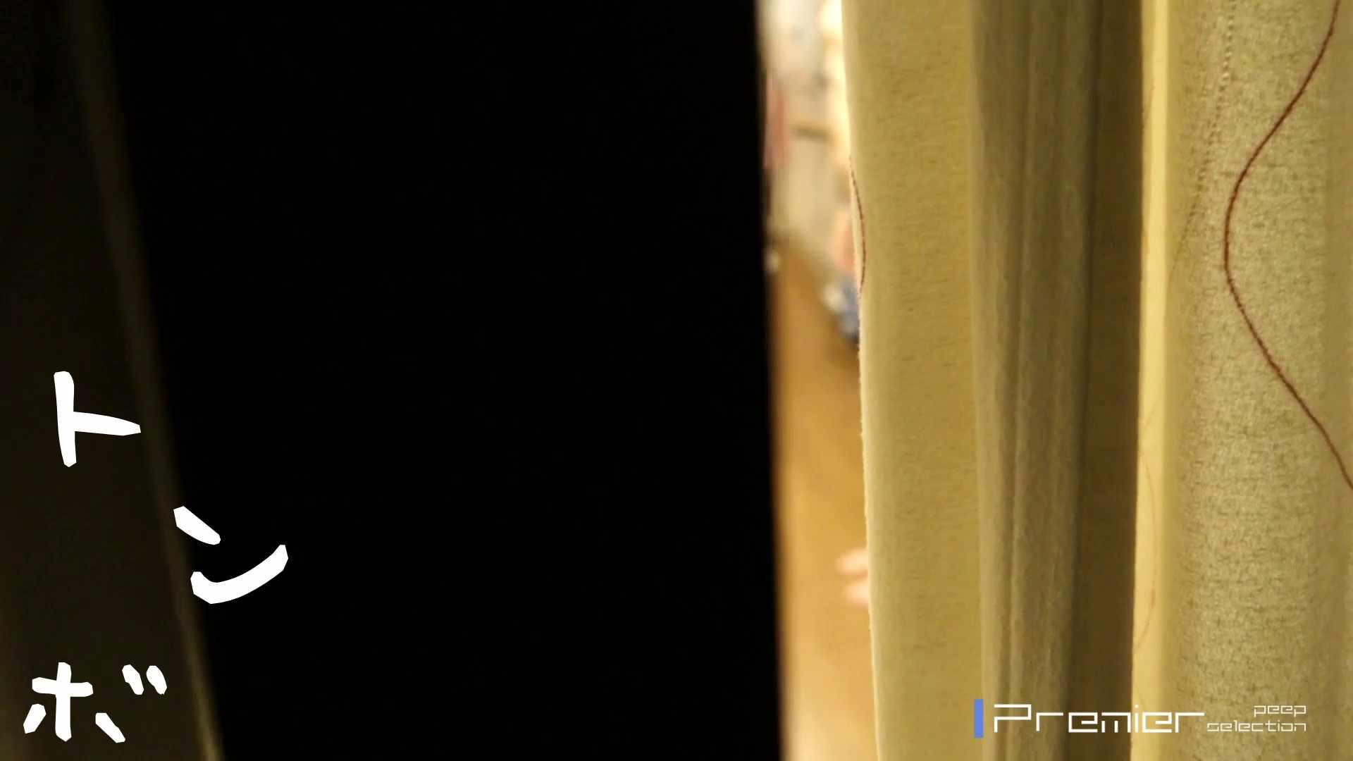 美女達の私生活に潜入!就活中体育大学生の裸と私生活 潜入シリーズ  78Pix 31