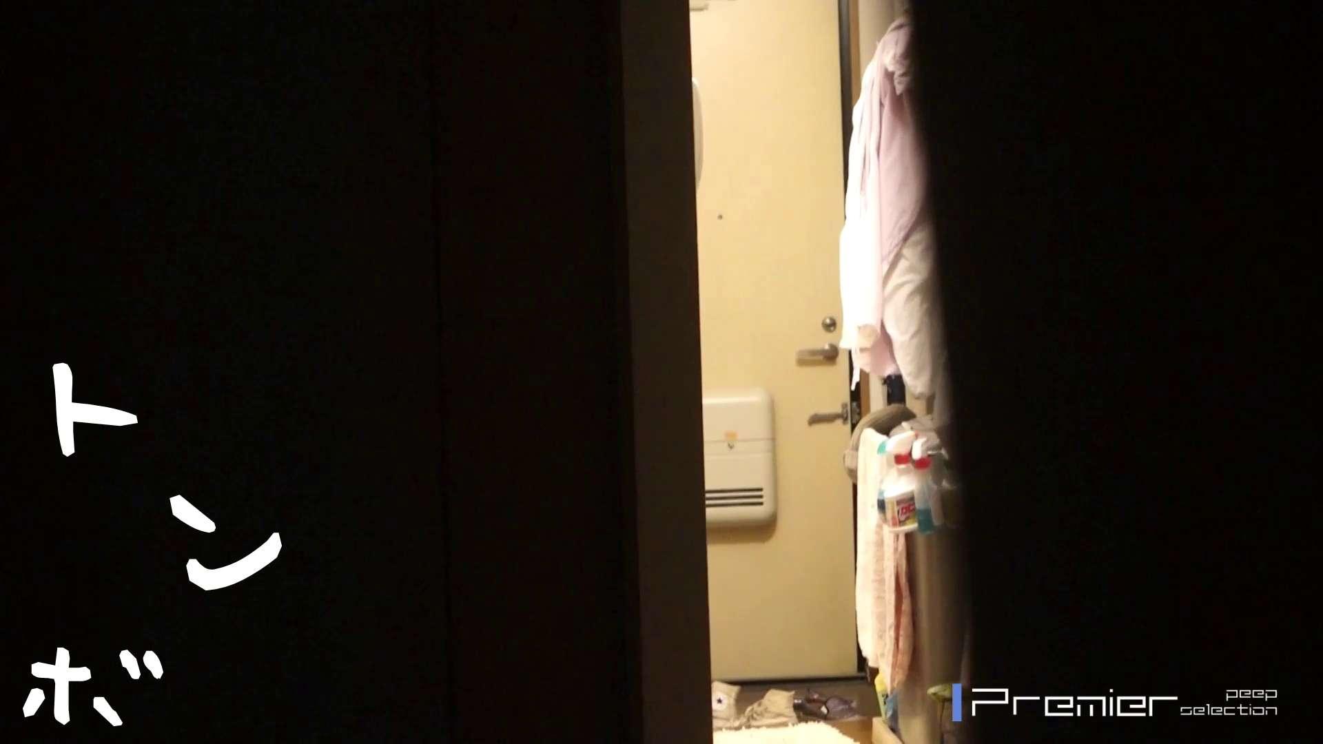 美女達の私生活に潜入!就活中体育大学生の裸と私生活 潜入シリーズ  78Pix 53