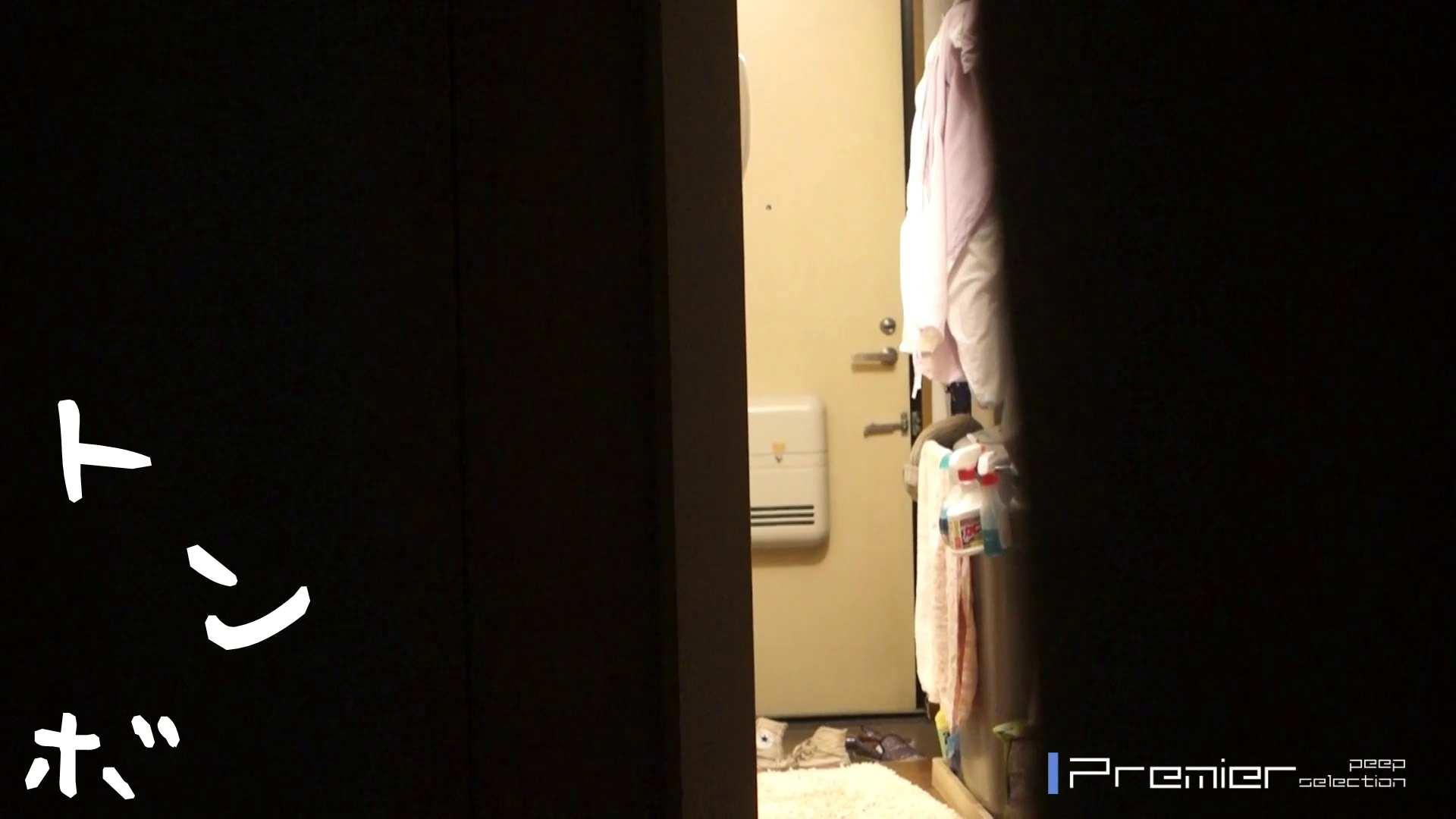 美女達の私生活に潜入!就活中体育大学生の裸と私生活 潜入シリーズ  78Pix 54