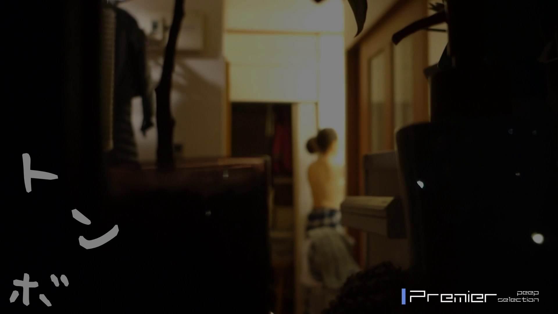美女達の私生活に潜入!魅惑のOLの私生活 美女ハメ撮り  94Pix 1