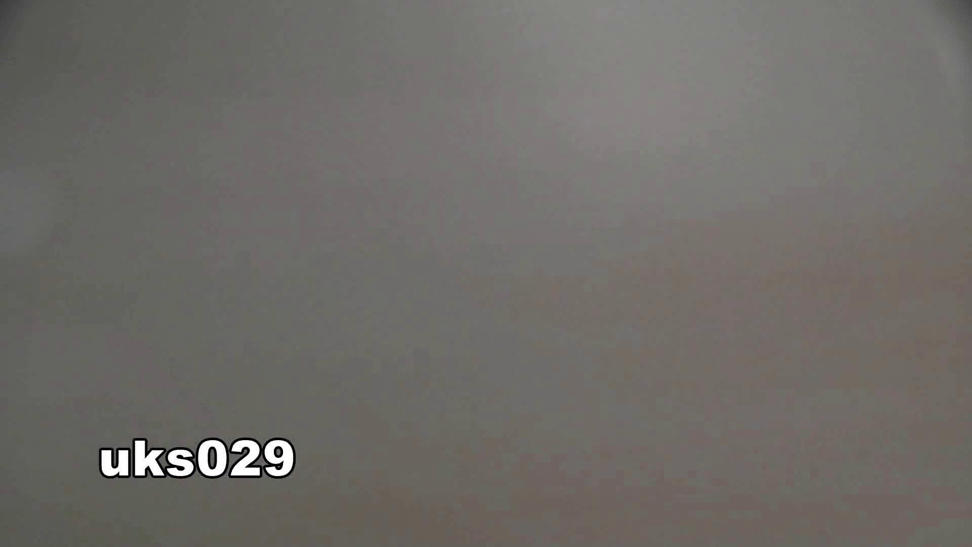 【美しき個室な世界】 vol.029 澄ました顔してにょろにょろ~ OLハメ撮り  105Pix 49