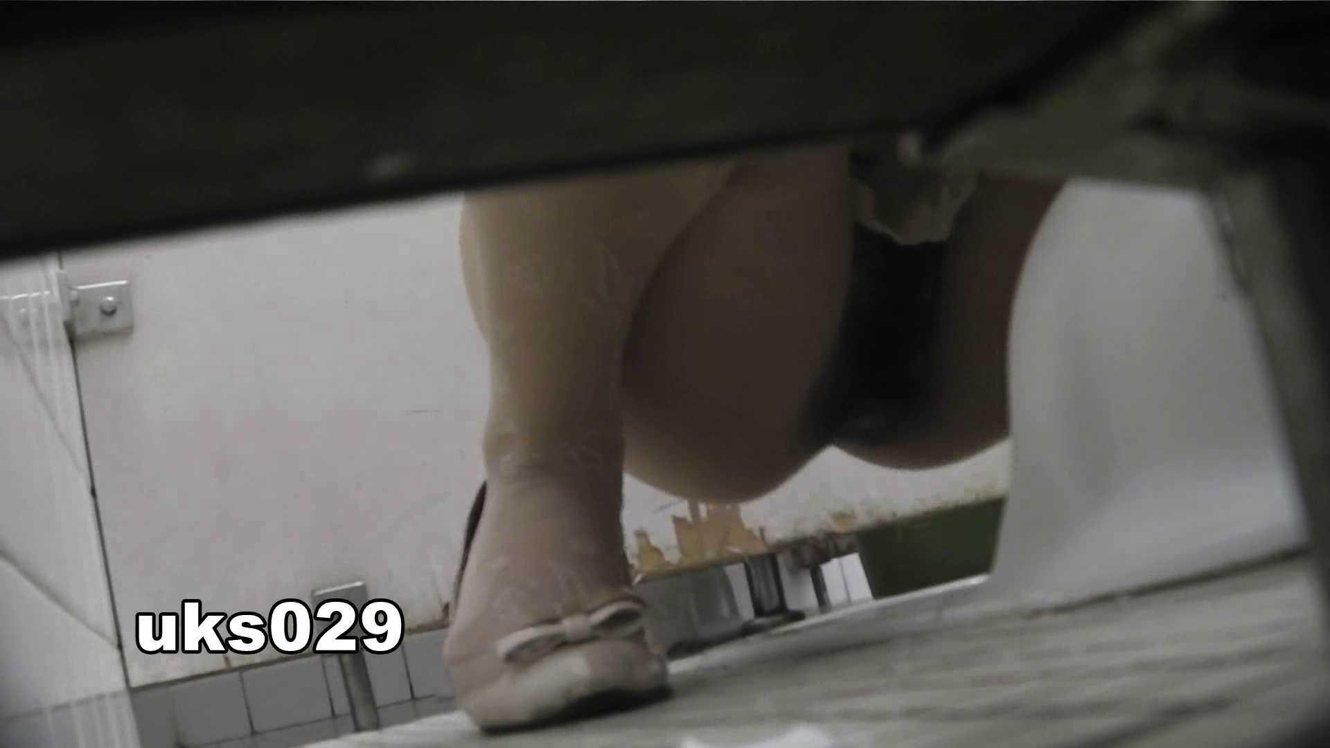 【美しき個室な世界】 vol.029 澄ました顔してにょろにょろ~ OLハメ撮り  105Pix 83