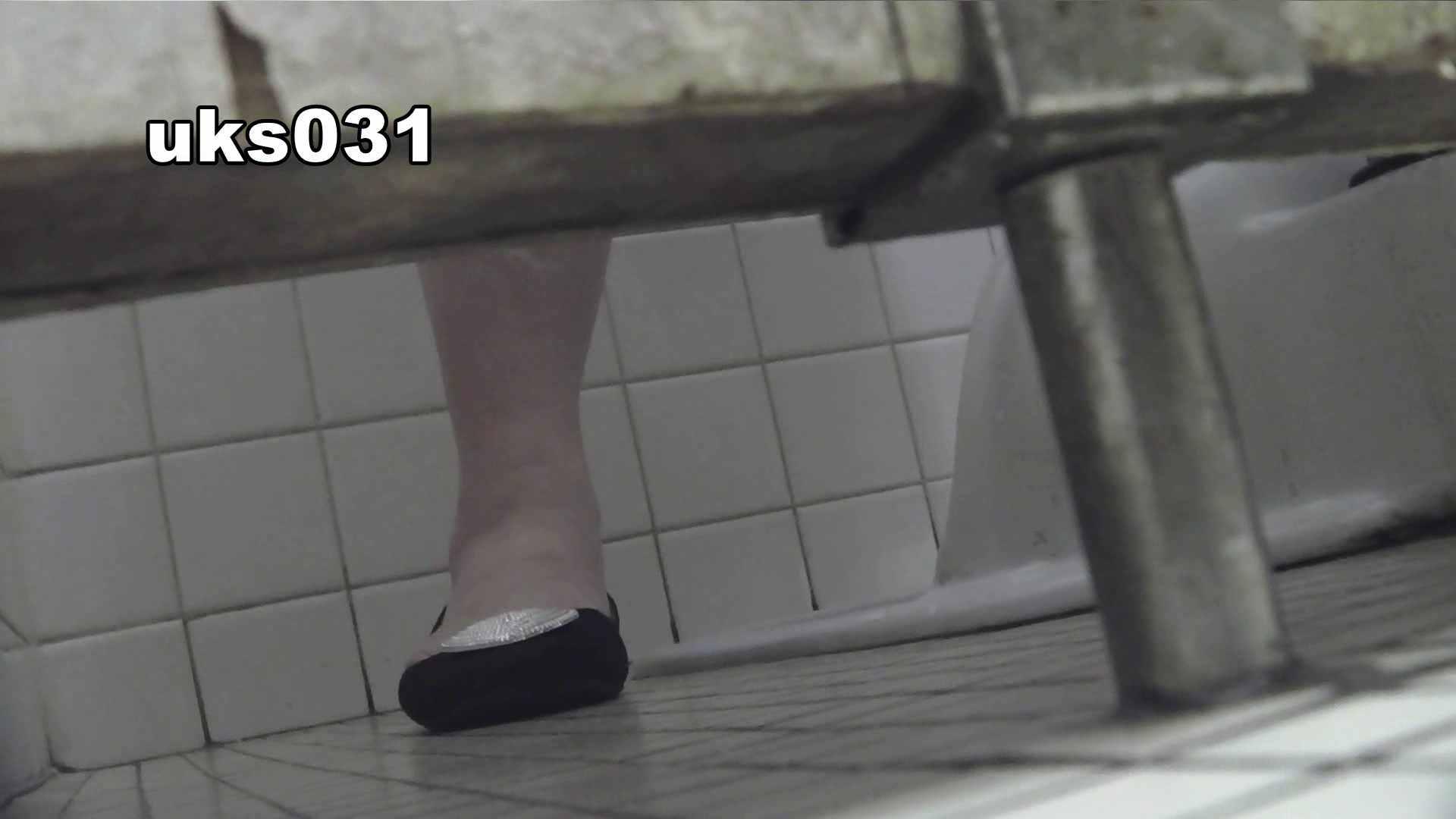 洗面所特攻隊 vol.031 ビチびちビチ OLハメ撮り  107Pix 21