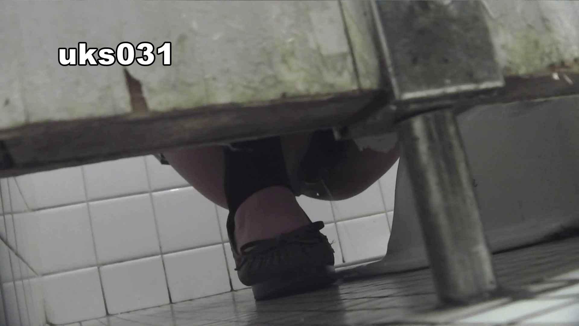 洗面所特攻隊 vol.031 ビチびちビチ OLハメ撮り  107Pix 26