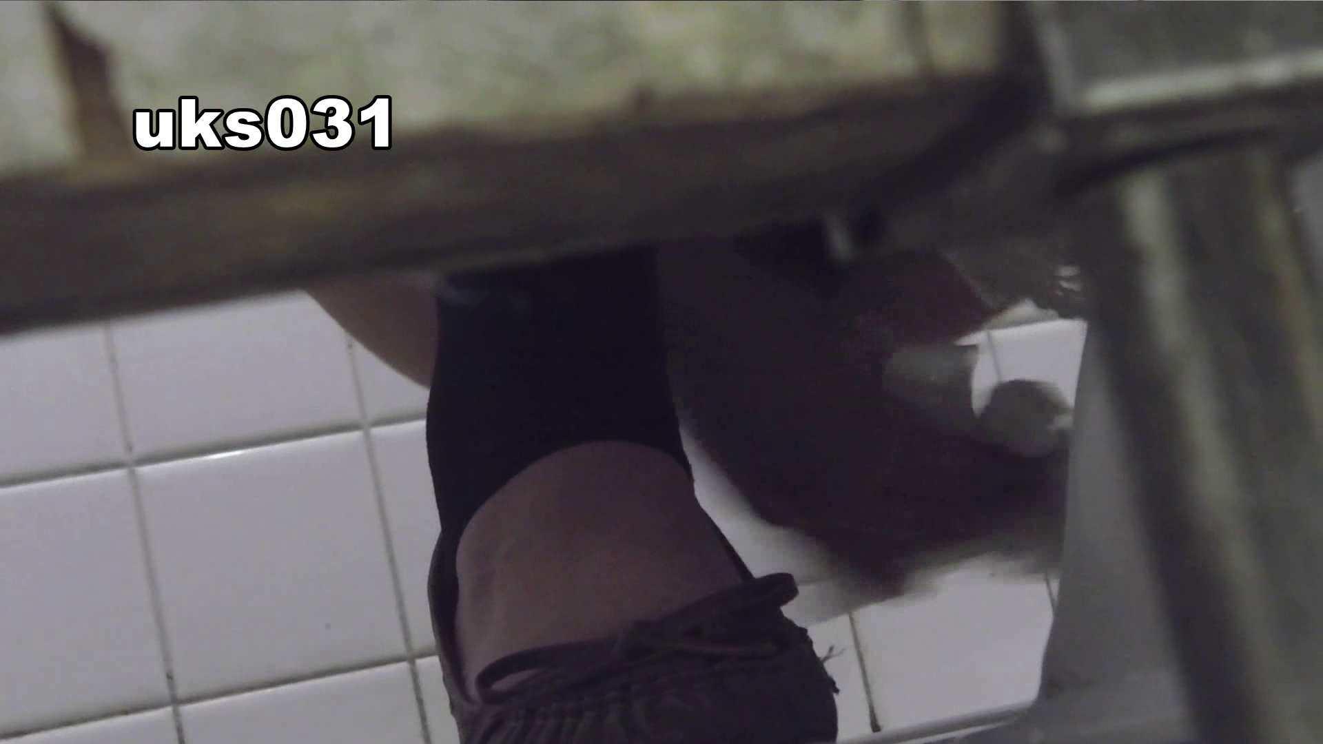 洗面所特攻隊 vol.031 ビチびちビチ OLハメ撮り  107Pix 28