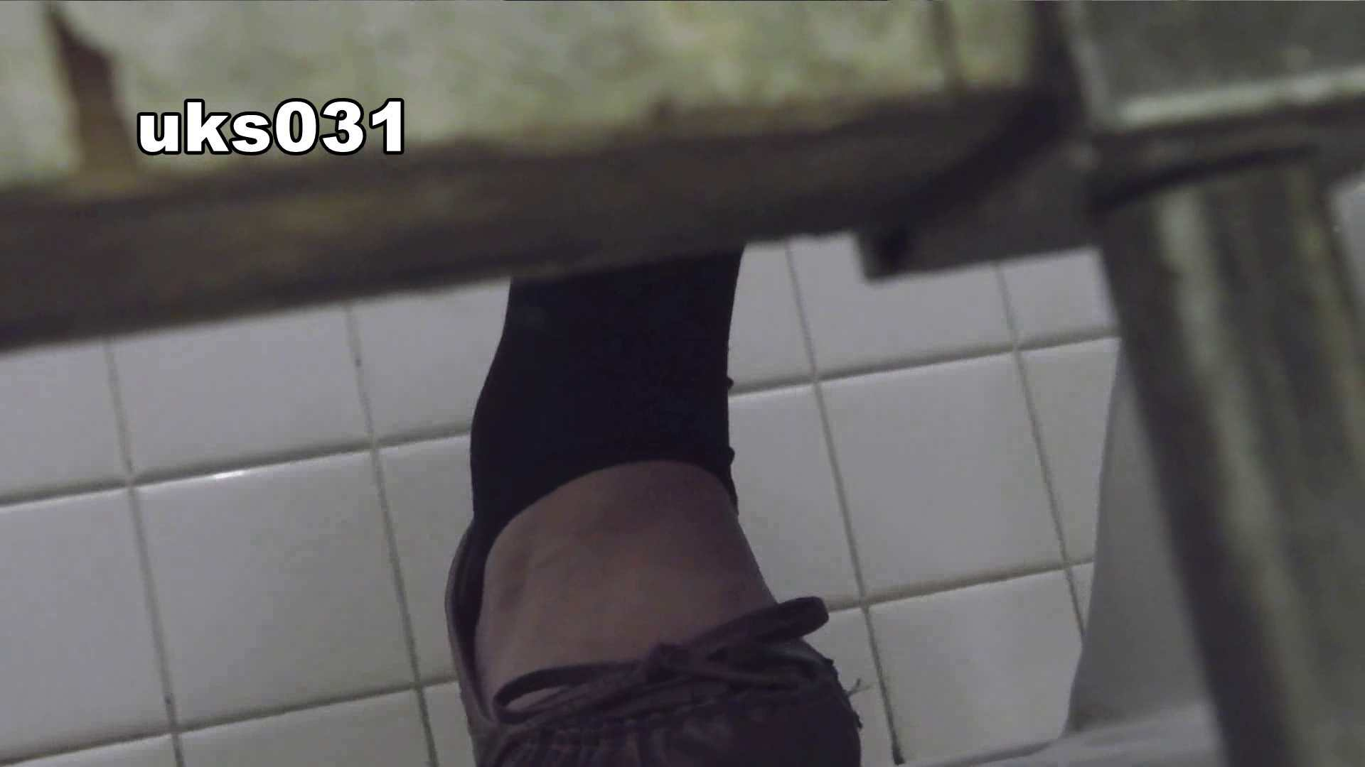 洗面所特攻隊 vol.031 ビチびちビチ OLハメ撮り  107Pix 30