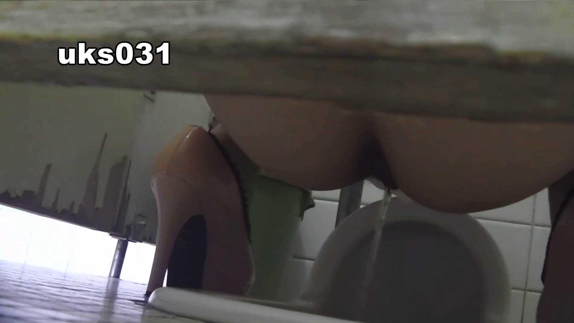 洗面所特攻隊 vol.031 ビチびちビチ OLハメ撮り  107Pix 32