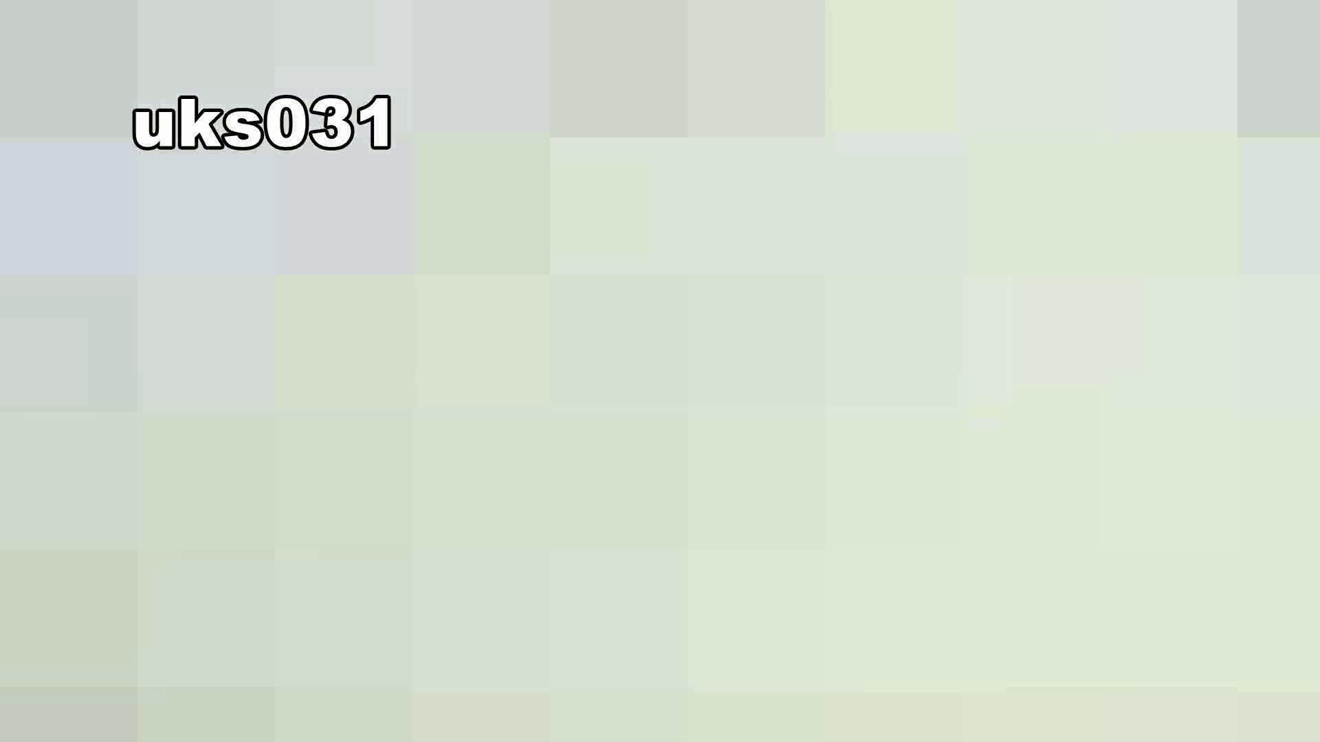 洗面所特攻隊 vol.031 ビチびちビチ OLハメ撮り  107Pix 35