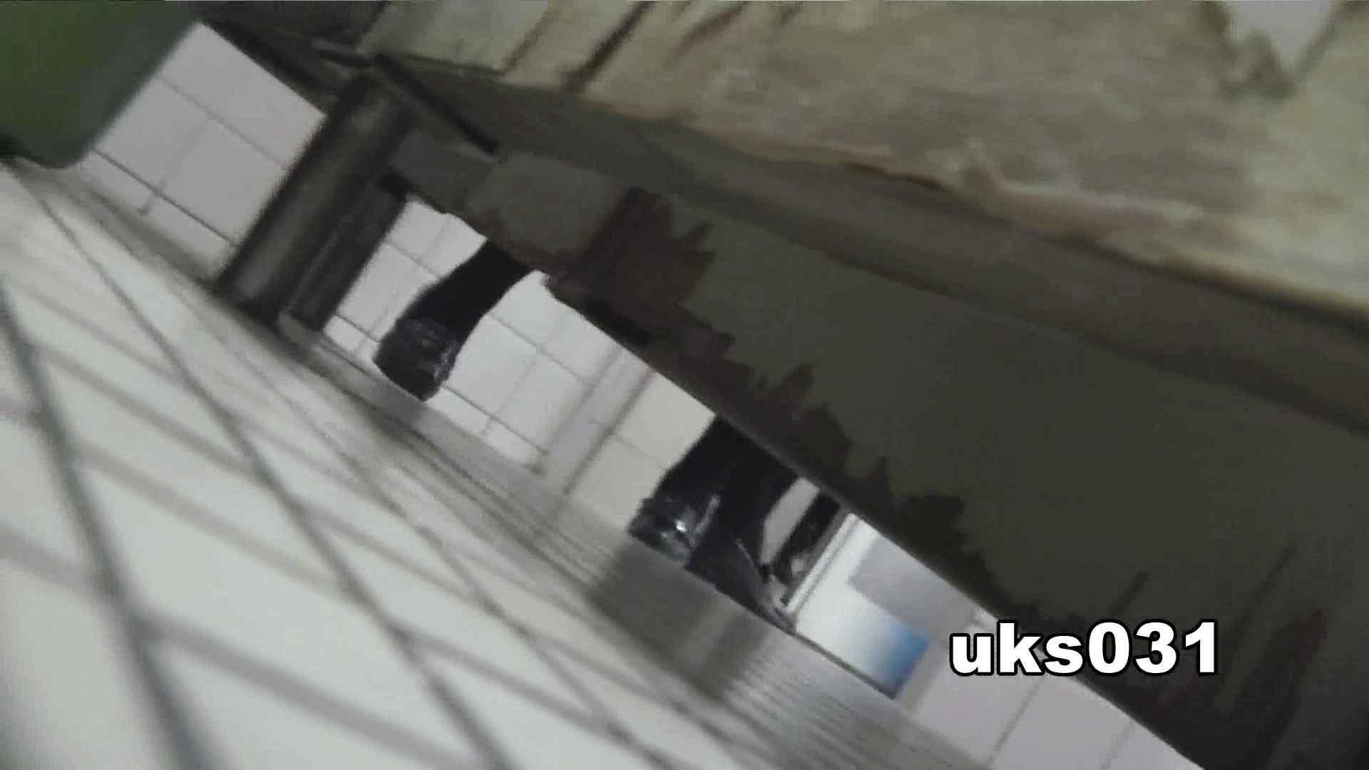 洗面所特攻隊 vol.031 ビチびちビチ OLハメ撮り  107Pix 47