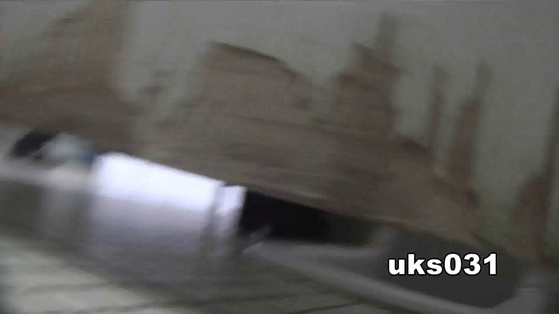 洗面所特攻隊 vol.031 ビチびちビチ OLハメ撮り  107Pix 49
