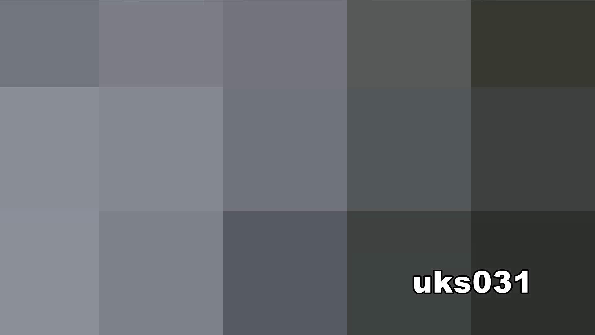洗面所特攻隊 vol.031 ビチびちビチ OLハメ撮り  107Pix 68