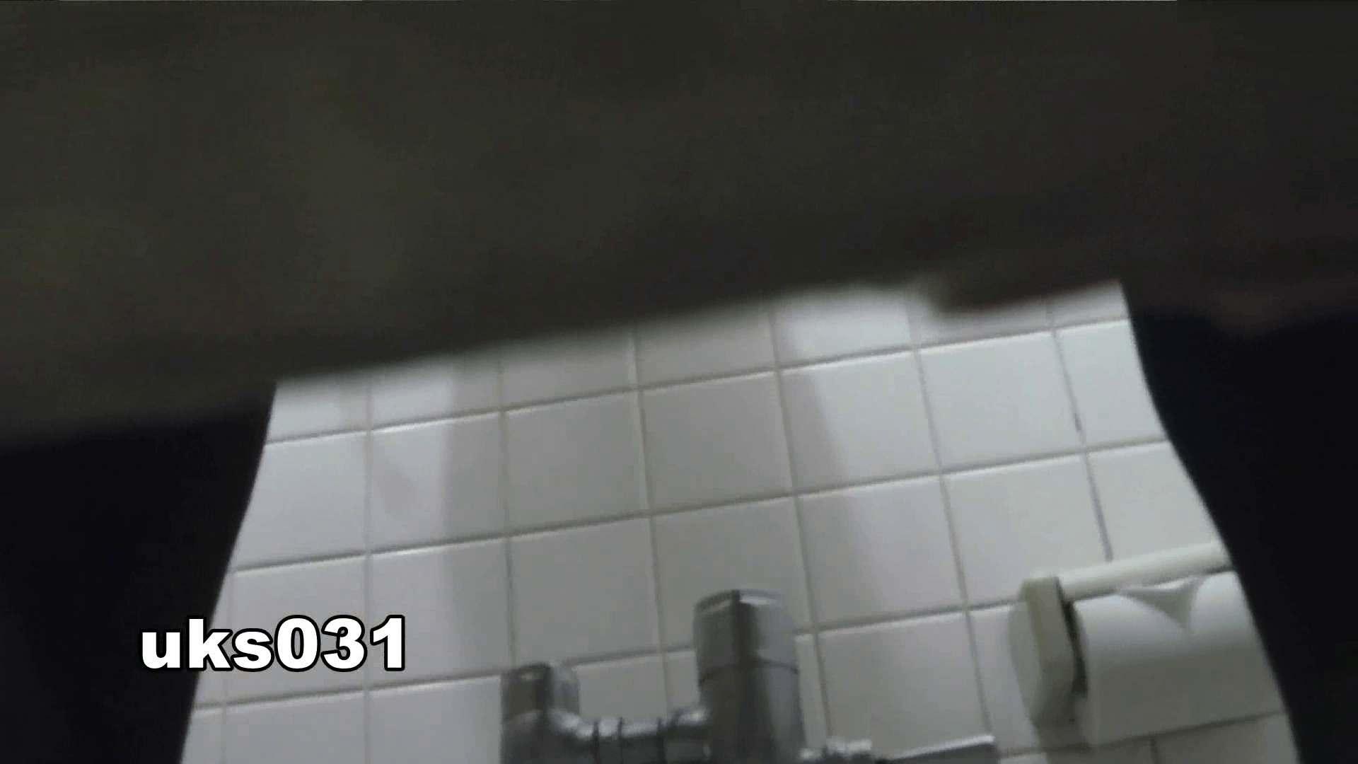 洗面所特攻隊 vol.031 ビチびちビチ OLハメ撮り  107Pix 95