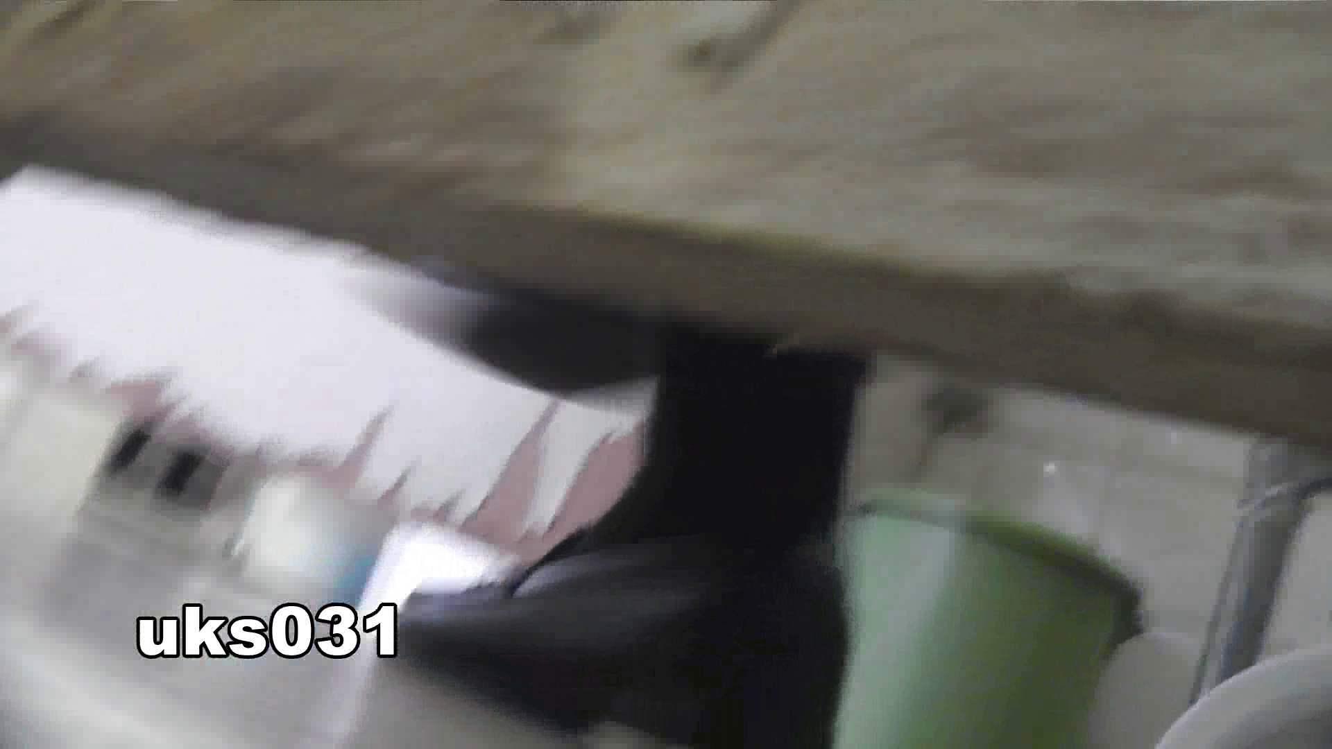 洗面所特攻隊 vol.031 ビチびちビチ OLハメ撮り  107Pix 96