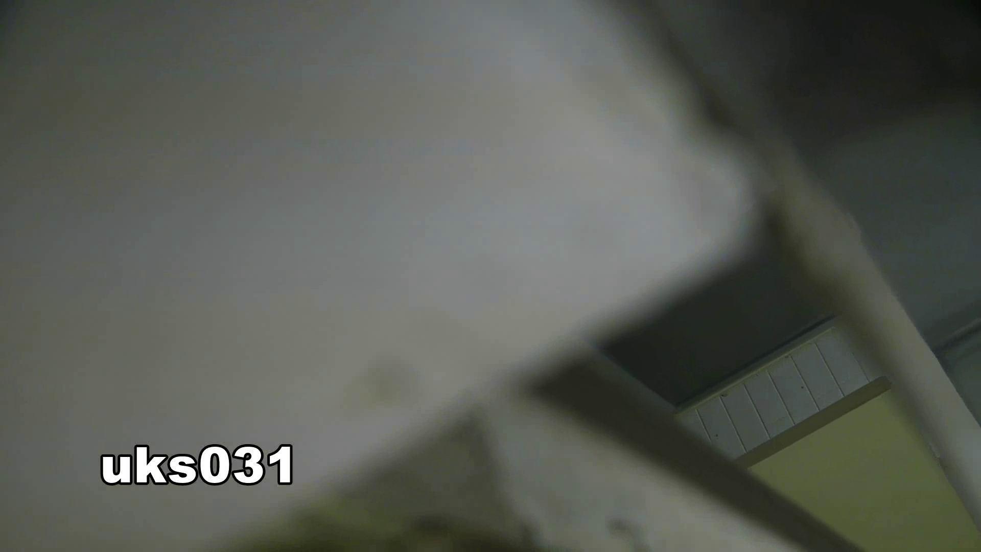 洗面所特攻隊 vol.031 ビチびちビチ OLハメ撮り  107Pix 100