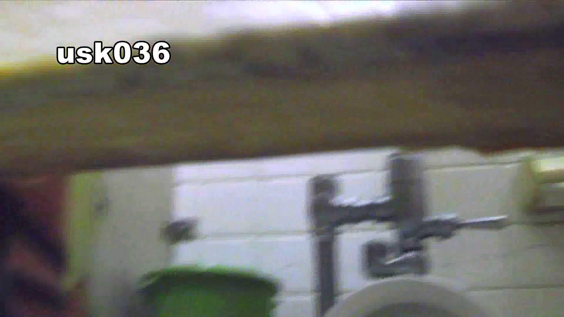 【美しき個室な世界】 vol.036 軟アリ 洗面所  72Pix 15