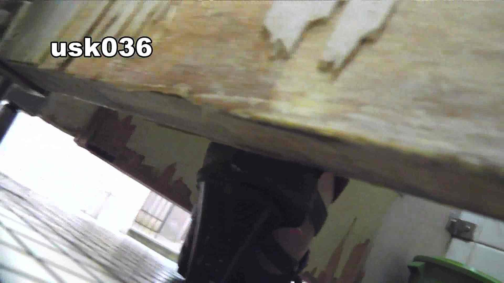 【美しき個室な世界】 vol.036 軟アリ 洗面所  72Pix 16