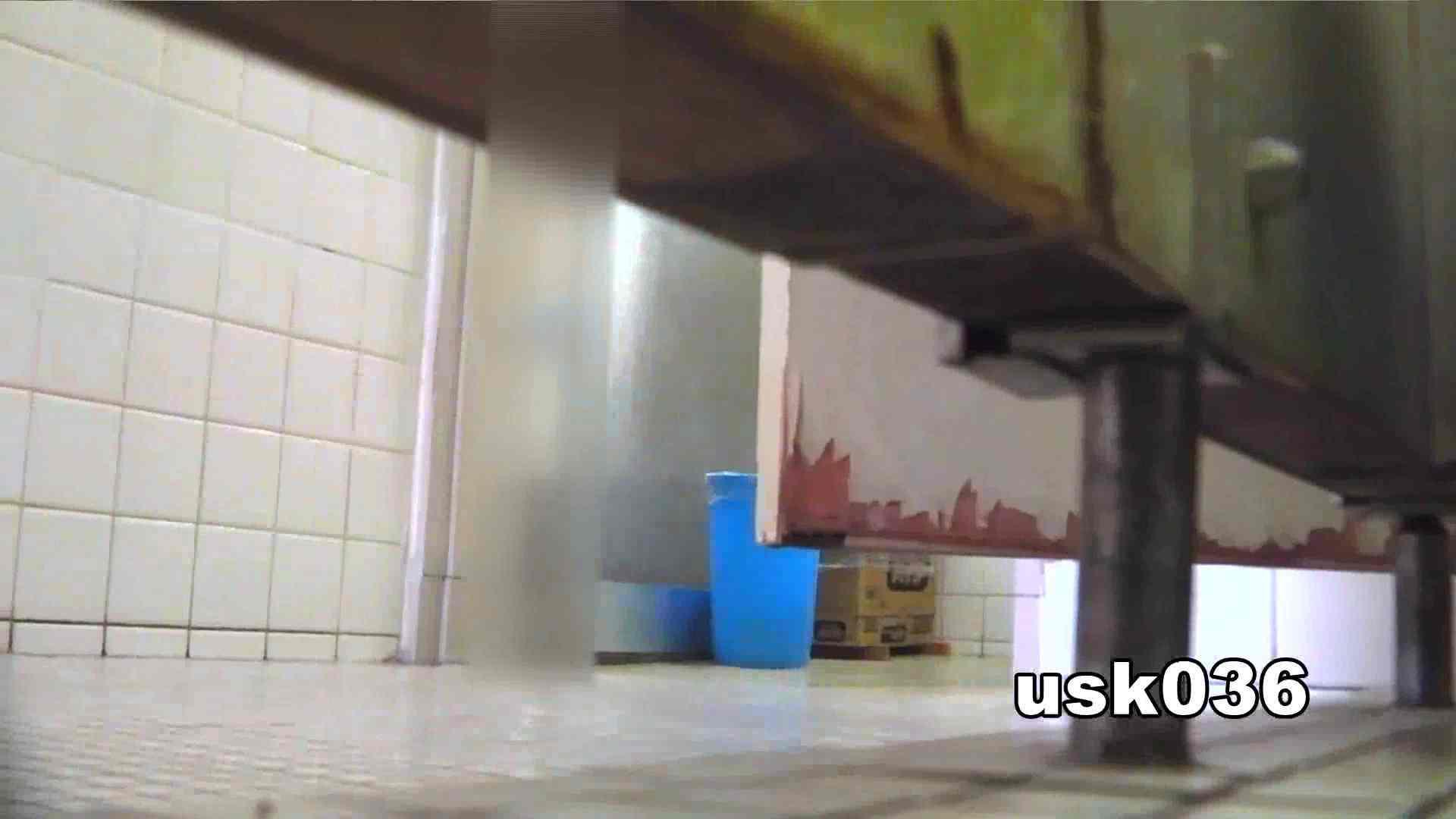 【美しき個室な世界】 vol.036 軟アリ 洗面所  72Pix 21