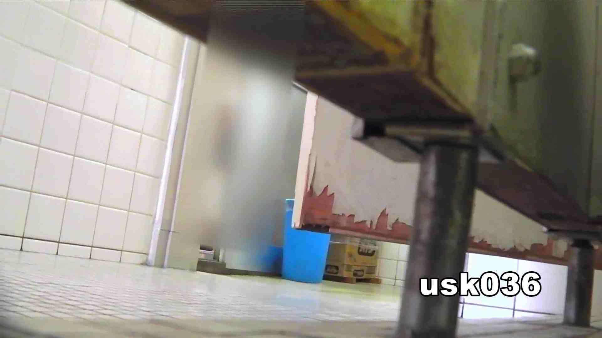 【美しき個室な世界】 vol.036 軟アリ 洗面所  72Pix 33