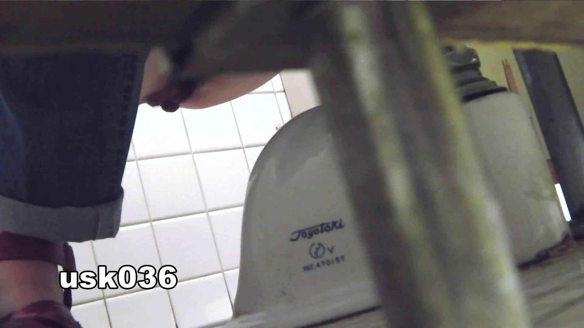 【美しき個室な世界】 vol.036 軟アリ 洗面所  72Pix 43