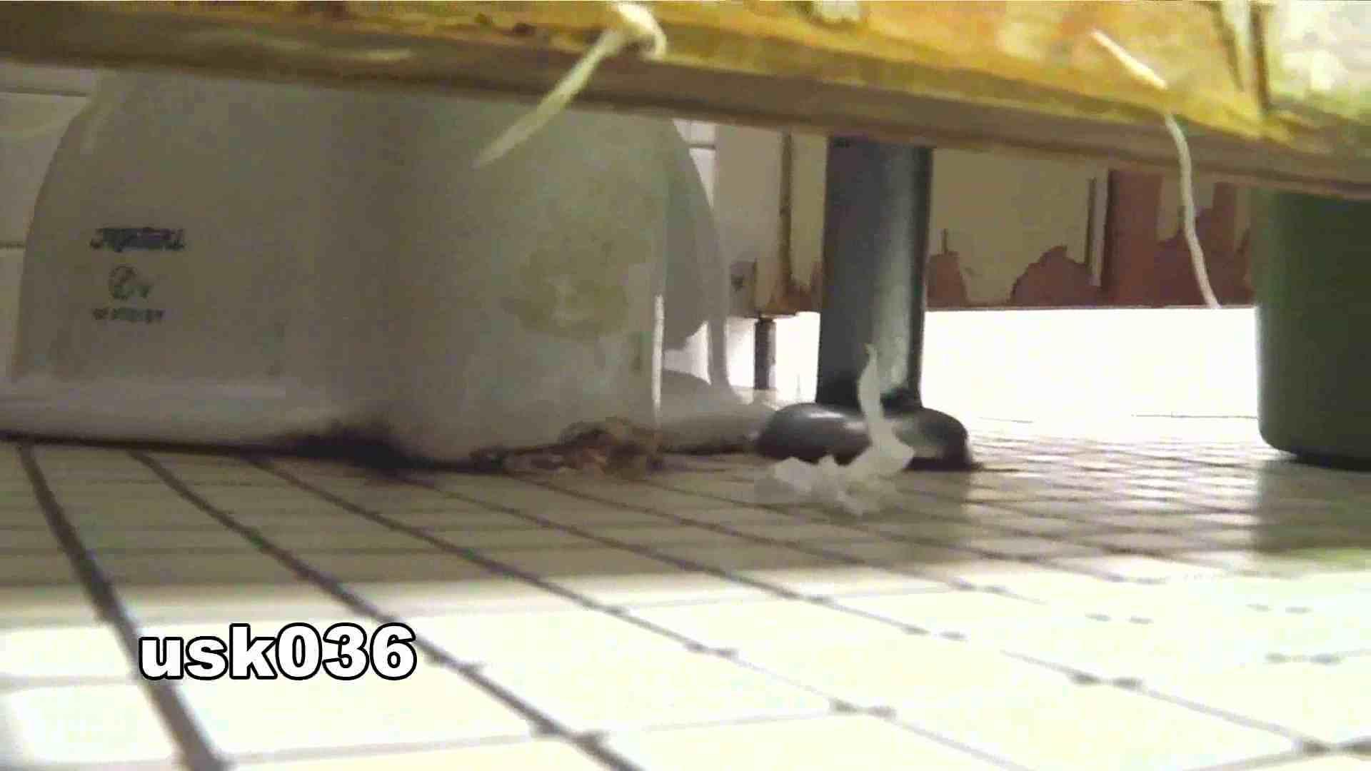 【美しき個室な世界】 vol.036 軟アリ 洗面所  72Pix 46