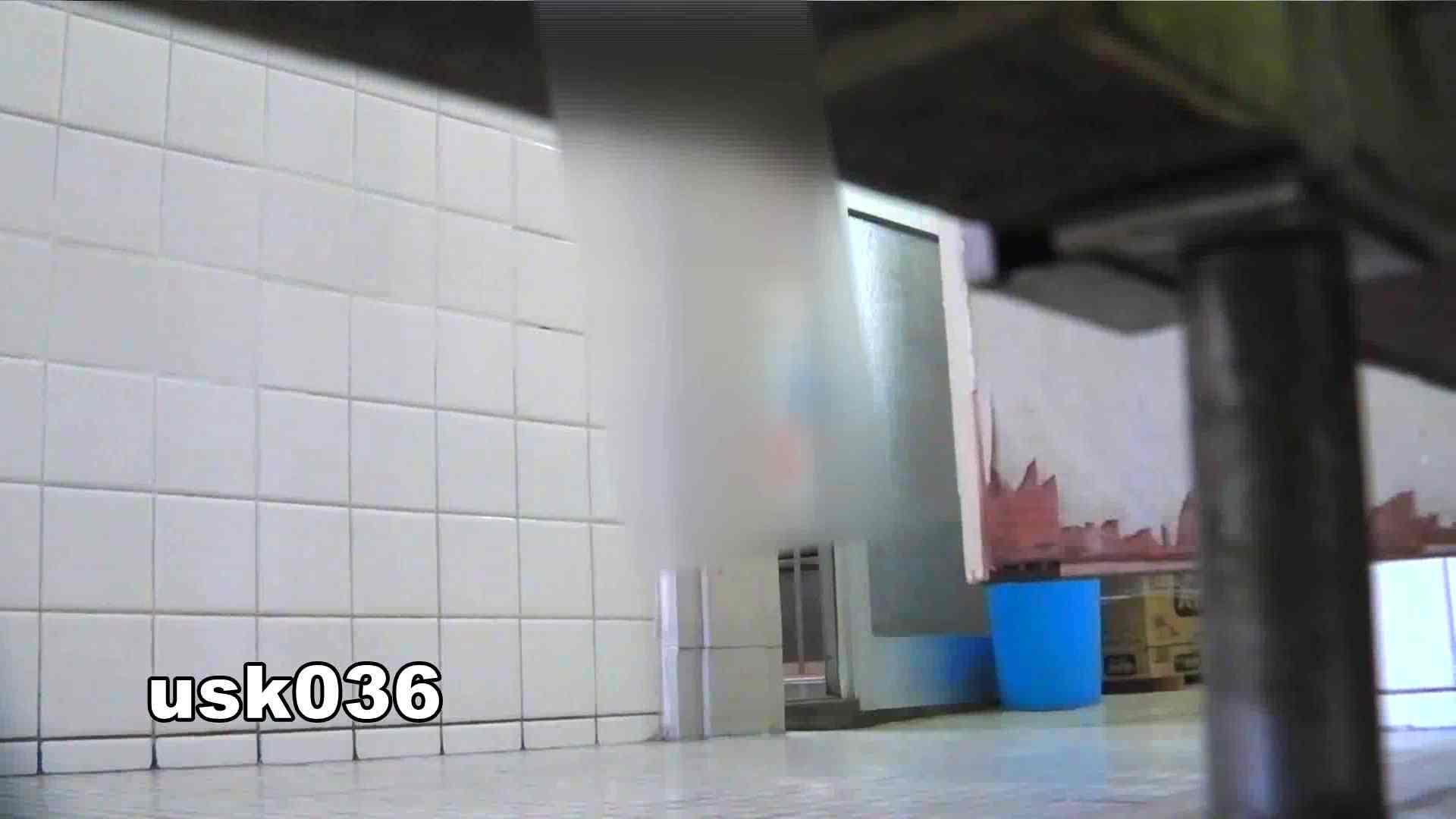 【美しき個室な世界】 vol.036 軟アリ 洗面所  72Pix 47