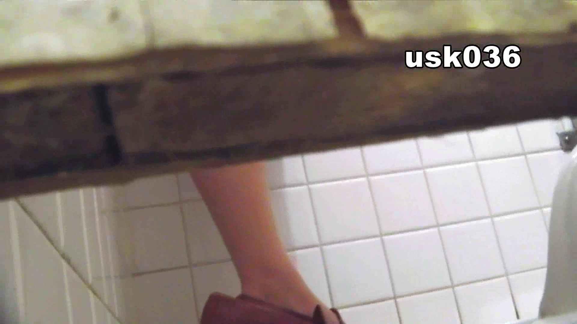 【美しき個室な世界】 vol.036 軟アリ 洗面所  72Pix 61