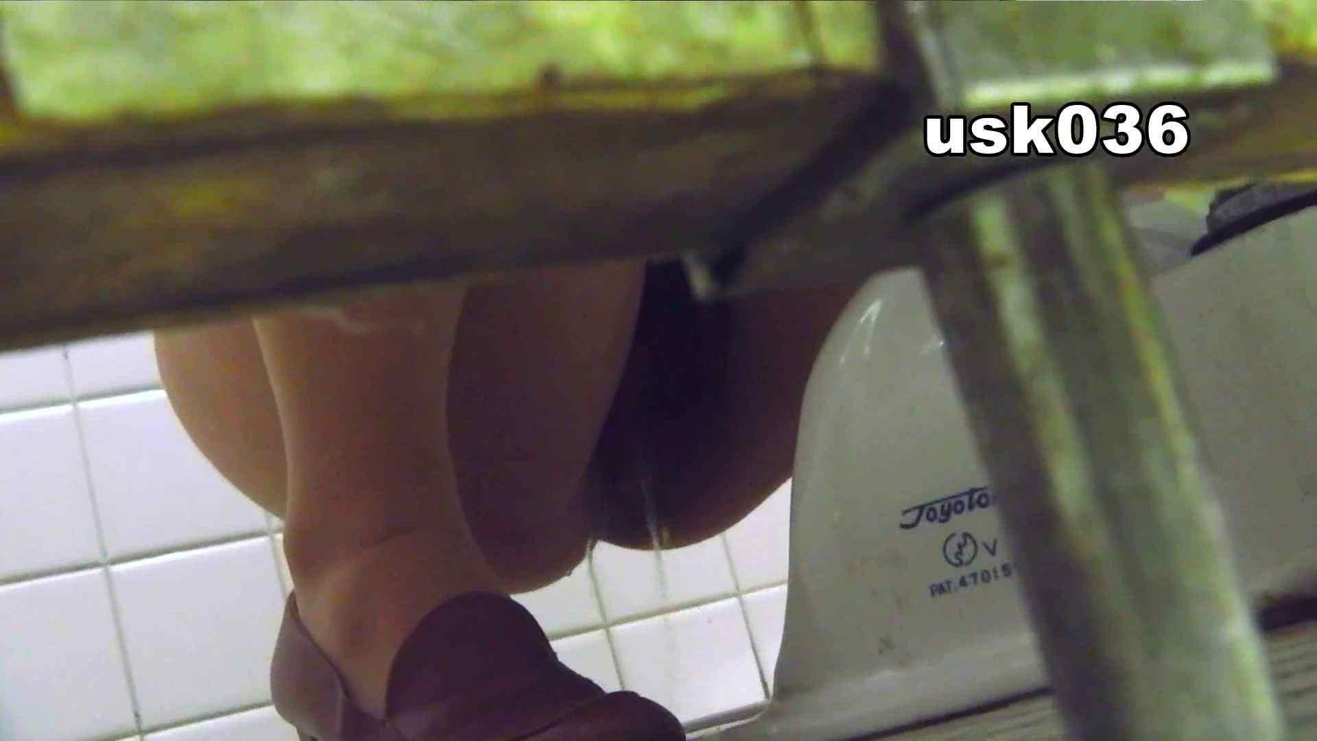 【美しき個室な世界】 vol.036 軟アリ 洗面所  72Pix 64