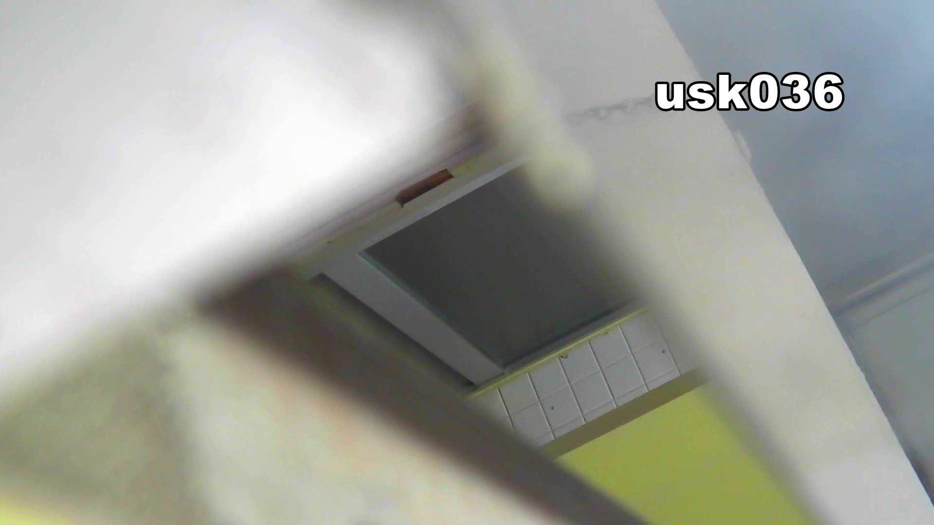 【美しき個室な世界】 vol.036 軟アリ 洗面所  72Pix 70