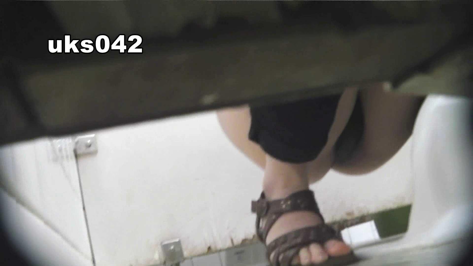 【美しき個室な世界】 vol.042 OLハメ撮り  56Pix 1