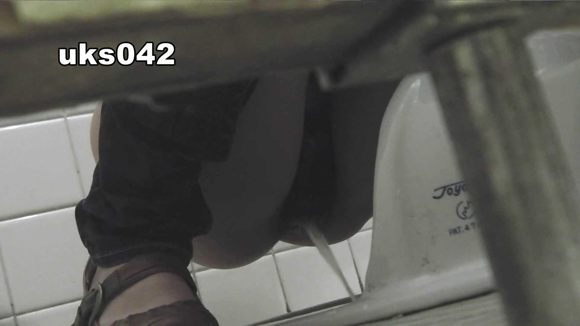 【美しき個室な世界】 vol.042 OLハメ撮り  56Pix 4